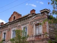 Астрахань, Куйбышева ул, дом 4