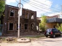 Астрахань, улица Куйбышева, дом 5. аварийное здание