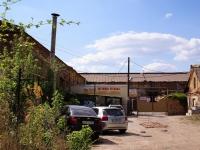 阿斯特拉罕, Kuybyshev st, 房屋 7. 写字楼