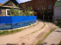 Астрахань, Куйбышева ул, дом 8