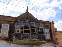 Астрахань, Куйбышева ул, дом 9