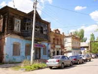 Astrakhan, Kuybyshev st, house 9. Apartment house