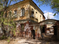 Astrakhan, Kuybyshev st, house 12. Apartment house
