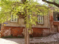 Astrakhan, Kuybyshev st, house 13. Apartment house