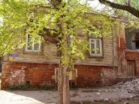 Астрахань, улица Куйбышева, дом 13. многоквартирный дом