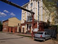 Astrakhan, Kuybyshev st, house 14. office building