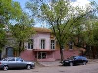 Астрахань, улица Куйбышева, дом 16. многоквартирный дом