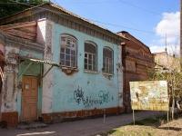 Астрахань, улица Куйбышева, дом 17. офисное здание