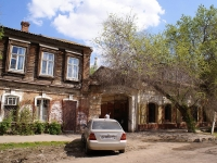 Астрахань, улица Куйбышева, дом 18. многоквартирный дом