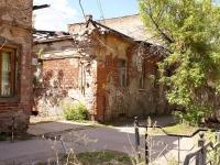 Astrakhan, Kuybyshev st, house 19. office building