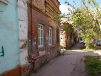 Астрахань, Куйбышева ул, дом 19