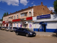 Astrakhan, Kuybyshev st, house 20. Apartment house with a store on the ground-floor