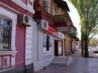 阿斯特拉罕, Kuybyshev st, 房屋 22. 公寓楼