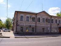 阿斯特拉罕, Kuybyshev st, 房屋 23А. 写字楼