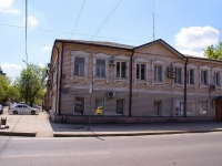 Astrakhan, Kuybyshev st, house 23А. office building