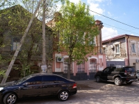 Astrakhan, Kuybyshev st, house 23. Apartment house