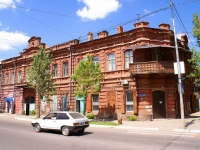 Astrakhan, Kuybyshev st, house 25. Apartment house