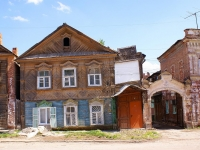 Astrakhan, Kuybyshev st, house 32. Apartment house
