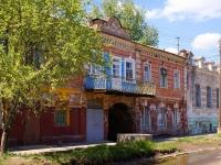 Astrakhan, Kuybyshev st, house 35. Apartment house