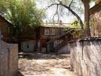 Астрахань, улица Куйбышева, дом 36. многоквартирный дом