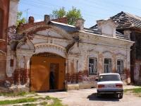 Astrakhan, Kuybyshev st, house 36. Apartment house