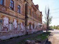 Астрахань, Куйбышева ул, дом 40