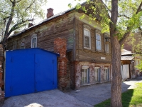 Astrakhan, Kuybyshev st, house 42. Apartment house