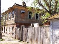 Астрахань, улица Куйбышева, дом 49. многоквартирный дом