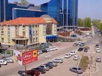 Астрахань, улица Куйбышева, дом 67. банк
