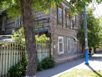 Астрахань, улица Куйбышева, дом 70. многоквартирный дом