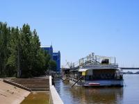 Астрахань, улица Куйбышева, кафе / бар