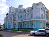 Astrakhan, Krasnaya naberezhnaya st, house 1. Civil Registry Office