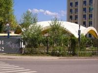 Астрахань, улица Красная набережная, дом 3. гостиница (отель)