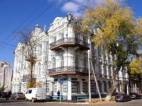 Astrakhan, st Krasnaya naberezhnaya, house 7. academy