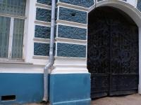 Астрахань, академия Саратовская государственная юридическая академия, улица Красная набережная, дом 7