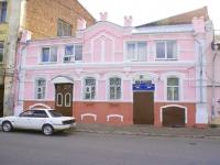 阿斯特拉罕, Krasnaya naberezhnaya st, 房屋 8. 公共机关