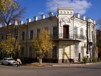 Astrakhan, Krasnaya naberezhnaya st, house 9. community center