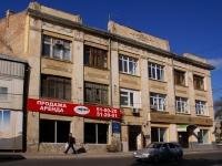 Астрахань, улица Красная набережная, дом 10. многофункциональное здание