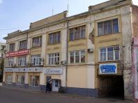 阿斯特拉罕, Krasnaya naberezhnaya st, 房屋 10. 多功能建筑