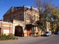 Astrakhan, st Krasnaya naberezhnaya, house 11. training centre
