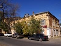 Astrakhan, Krasnaya naberezhnaya st, house 13. Apartment house