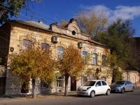 Астрахань, улица Красная набережная, дом 15. многоквартирный дом