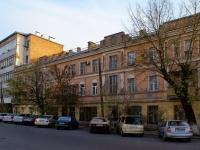 阿斯特拉罕, Krasnaya naberezhnaya st, 房屋 16. 公寓楼