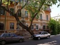 Astrakhan, Krasnaya naberezhnaya st, house 17. Apartment house