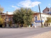 阿斯特拉罕, Krasnaya naberezhnaya st, 房屋 19. 公寓楼