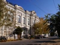 улица Красная набережная, дом 21. поликлиника