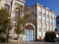 Astrakhan, Krasnaya naberezhnaya st, house 23. hotel