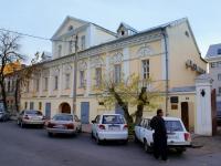 """Astrakhan, research center """"Наследие"""", государственное научно-производственное учреждение, Krasnaya naberezhnaya st, house 24"""