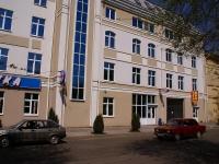 Astrakhan, Krasnaya naberezhnaya st, house 27. hotel