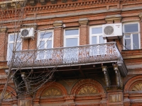 Astrakhan, Krasnaya naberezhnaya st, house 30. office building